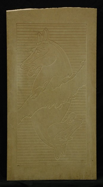 From the Han Dynasty - engraving on limestone